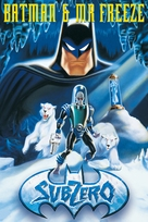 SubZero - DVD cover (xs thumbnail)