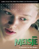 Meisje - Belgian Movie Poster (xs thumbnail)