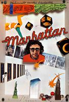 Manhattan - Hungarian Movie Poster (xs thumbnail)