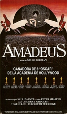 Amadeus - Argentinian Movie Cover (xs thumbnail)