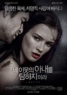 """Sarancha"" - South Korean Movie Poster (xs thumbnail)"