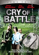 Cry of Battle - DVD cover (xs thumbnail)