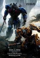 Transformers: The Last Knight - South Korean Movie Poster (xs thumbnail)
