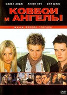 Cowboys & Angels - Russian DVD movie cover (xs thumbnail)