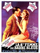 Bluebeard's Eighth Wife - French Movie Poster (xs thumbnail)