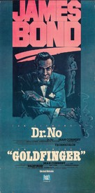 Dr. No - Video release movie poster (xs thumbnail)