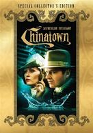 Chinatown - DVD movie cover (xs thumbnail)
