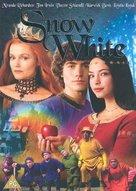 Snow White - British DVD movie cover (xs thumbnail)