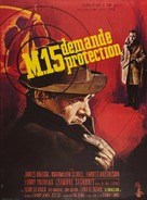 The Deadly Affair - French Movie Poster (xs thumbnail)