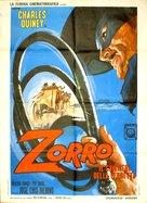 Zorro il cavaliere della vendetta - Italian Movie Poster (xs thumbnail)