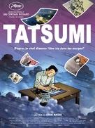 Tatsumi - French Movie Poster (xs thumbnail)