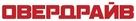 Overdrive - Russian Logo (xs thumbnail)