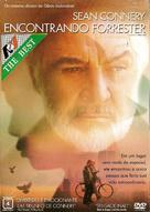 Finding Forrester - Brazilian Movie Cover (xs thumbnail)