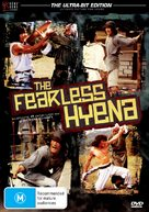 Xiao quan guai zhao - Australian DVD cover (xs thumbnail)