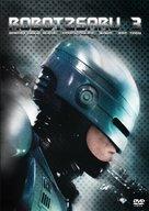 RoboCop 3 - Hungarian DVD cover (xs thumbnail)