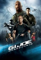 G.I. Joe: Retaliation - Slovenian Movie Poster (xs thumbnail)