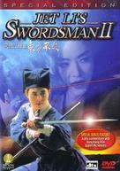 Swordsman 2 - Taiwanese poster (xs thumbnail)
