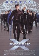 X2 - Japanese Movie Poster (xs thumbnail)