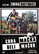 Crna macka, beli macor - Serbian Movie Cover (xs thumbnail)