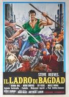 Ladro di Bagdad, Il - Italian Movie Poster (xs thumbnail)