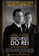 The King's Speech - Portuguese Movie Poster (xs thumbnail)