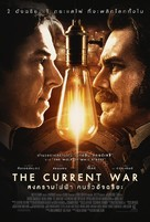 The Current War - Thai Movie Poster (xs thumbnail)
