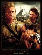 Troy - South Korean DVD cover (xs thumbnail)