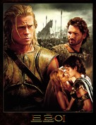Troy - South Korean DVD movie cover (xs thumbnail)