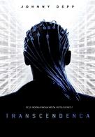 Transcendence - Slovenian Movie Poster (xs thumbnail)