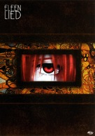 """Elfen Lied"" - Movie Cover (xs thumbnail)"