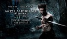 The Wolverine - Brazilian Movie Poster (xs thumbnail)