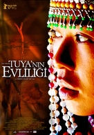 Tuya de hun shi - Turkish Movie Poster (xs thumbnail)
