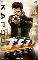 Tezz - Indian Movie Poster (xs thumbnail)