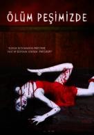 Yoga Hakwon - Turkish Movie Poster (xs thumbnail)