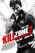 Saat po long 2 - Movie Poster (xs thumbnail)