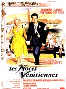 La prima notte - French Movie Poster (xs thumbnail)