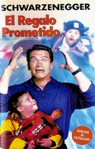 Jingle All The Way - Argentinian VHS movie cover (xs thumbnail)