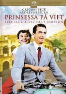 Roman Holiday - Swedish Movie Cover (xs thumbnail)