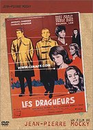 Dragueurs, Les - French DVD cover (xs thumbnail)