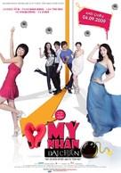 Fei chang wan mei - Vietnamese Movie Poster (xs thumbnail)
