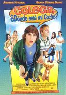 Dude, Where's My Car? - Spanish Movie Poster (xs thumbnail)