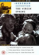 Jungfrukällan - British DVD cover (xs thumbnail)