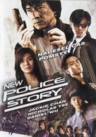New Police Story - Czech DVD cover (xs thumbnail)
