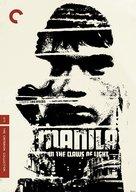 Maynila: Sa mga kuko ng liwanag - DVD movie cover (xs thumbnail)