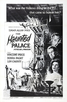 The Haunted Palace - poster (xs thumbnail)