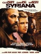 Syriana - DVD cover (xs thumbnail)