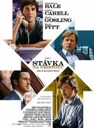 The Big Short - Slovak Movie Poster (xs thumbnail)