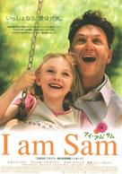 I Am Sam - Japanese Theatrical poster (xs thumbnail)