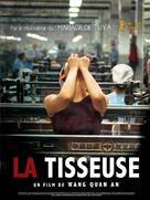 Fang zhi gu niang - French Movie Poster (xs thumbnail)