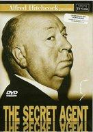 Secret Agent - Portuguese DVD cover (xs thumbnail)